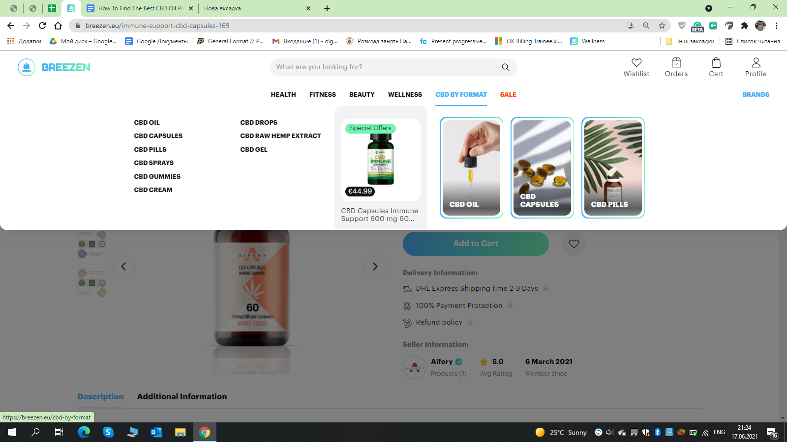 How To Find The Best CBD Oil Product?